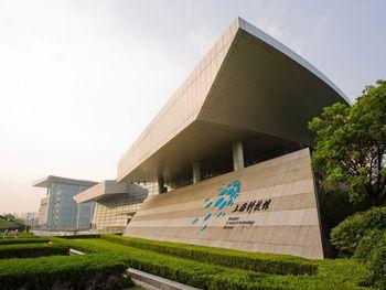 【其它】上海科技馆+东方明珠电视塔B票 散拼(成人票)-美团