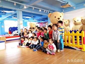 泰迪熊主题乐园