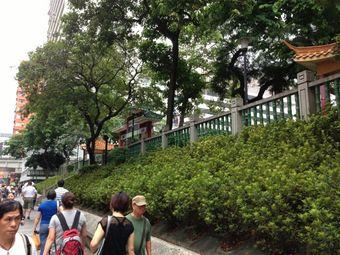 众坊街休憩公园