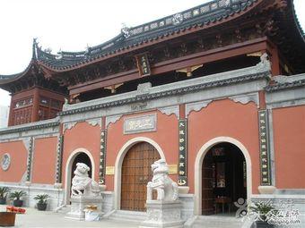 三元宫坤道院