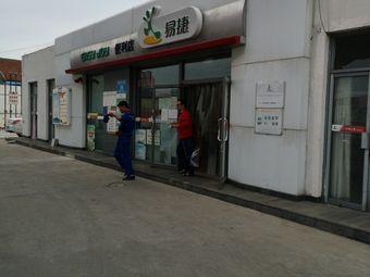 中国石化乳山第12加油站