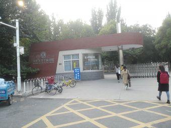 河北大学工商学院(东一门店)