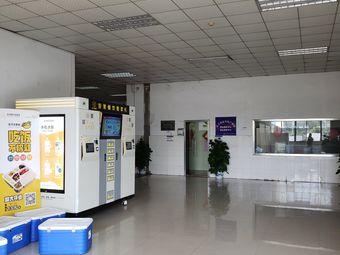 凤天创新科技产业园