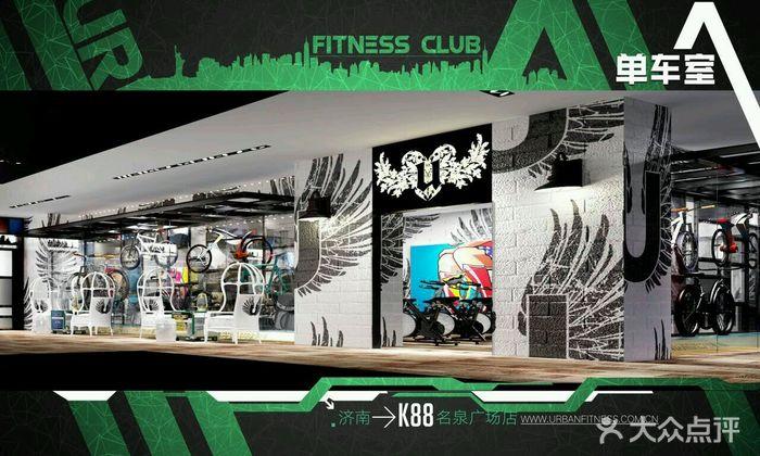 奥本健身(名泉广场K88店)-图片-济南运动健身