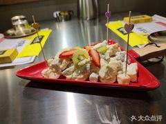 大叹号·韩式烤肉·小酒馆(市南店)的水果沙拉