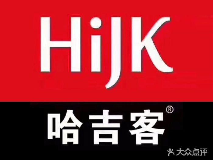 logo 标识 标志 设计 矢量 矢量图 素材 图标 700_525