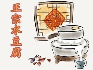 正宗水豆腐