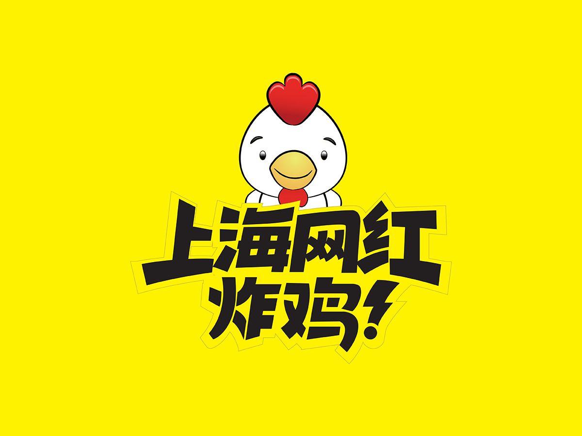 炸鸡广告背景素材