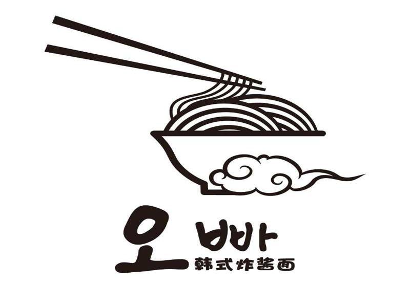 韩式炸酱面炸鸡图片