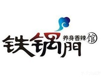 logo logo 标志 设计 矢量 矢量图 素材 图标 342_257