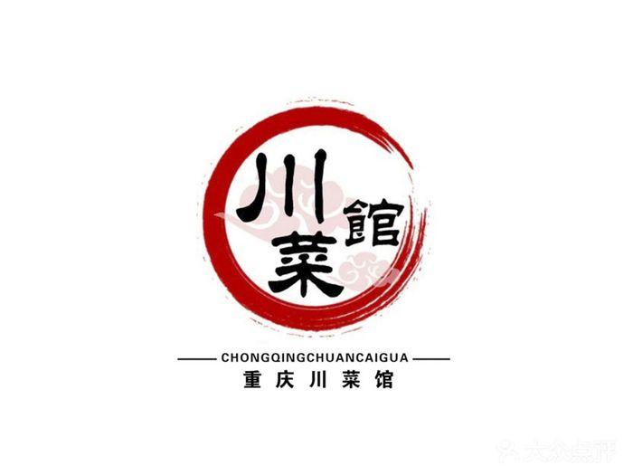 logo 标识 标志 设计 图标 700_525图片