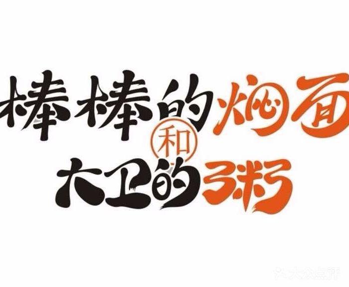 logo logo 标志 设计 矢量 矢量图 素材 图标 700_577