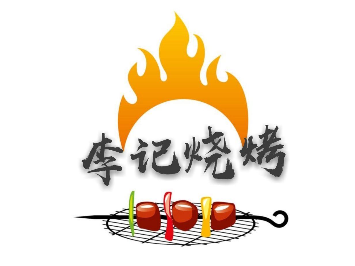 logo logo 标志 设计 矢量 矢量图 素材 图标 1233_924