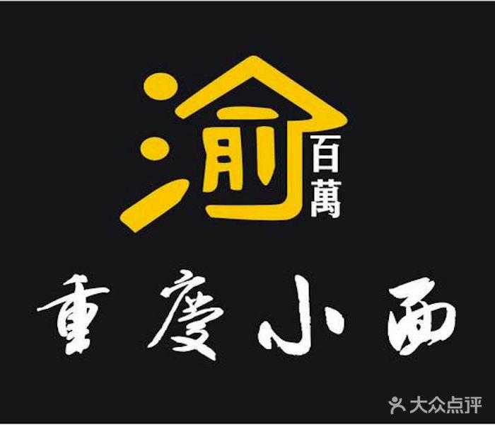 logo logo 标志 设计 图标 700_600