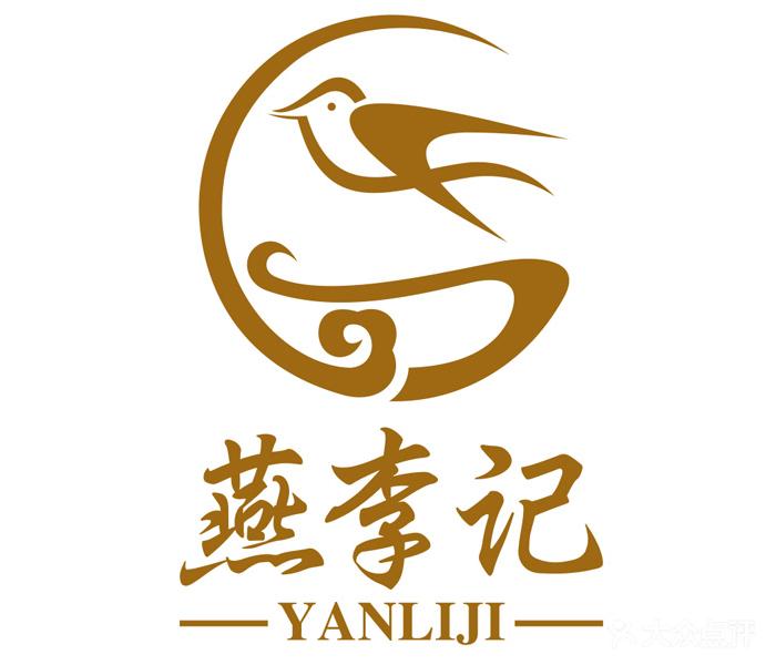 logo logo 标志 设计 矢量 矢量图 素材 图标 700_600