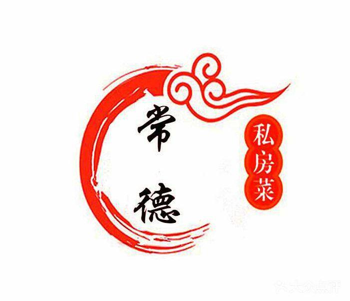 logo logo 标志 设计 矢量 矢量图 素材 图标 700_601