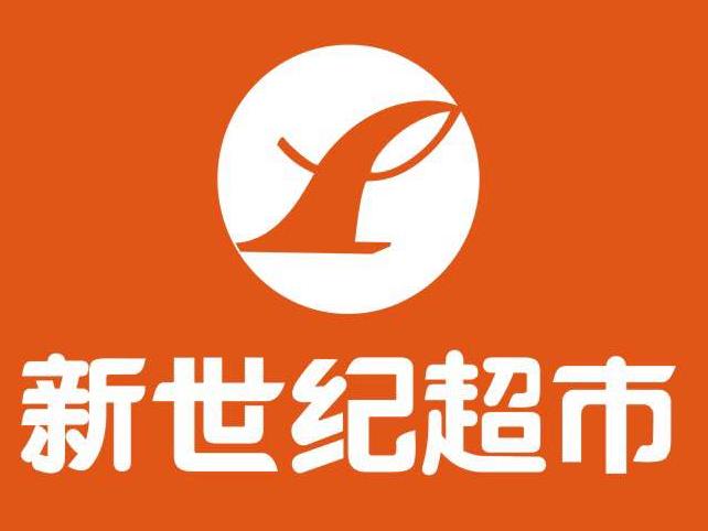新世纪百货(梁平时代广场店)