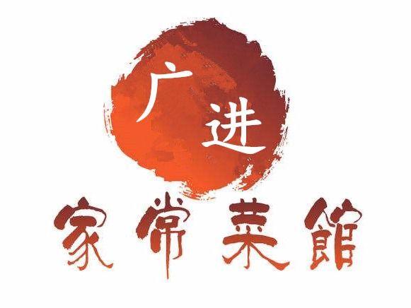 logo logo 标志 设计 矢量 矢量图 素材 图标 581_436