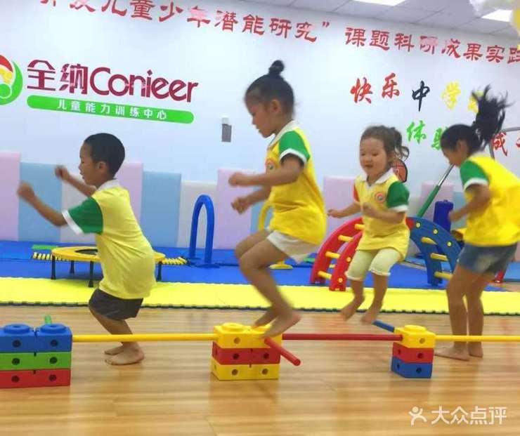 390 课程介绍: 3-5岁儿童能力发展特训目标:树立孩子自信心和行为