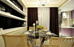 10-15万110平米三室两厅现代简约风格餐厅图片大全
