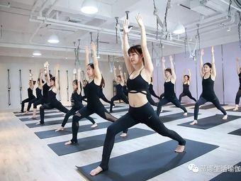 TINA YOGA蒂娜瑜伽生活館