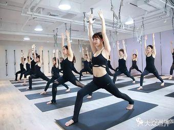 TINA YOGA蒂娜瑜伽生活馆