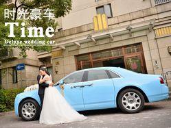 时光豪车CLUB Time wedding car