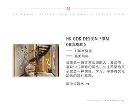 富裕型140平米四室两厅中式风格客厅设计图