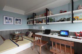 130平米三室一厅混搭风格书房欣赏图