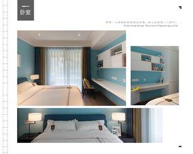 140平米三室两厅中式风格儿童房装修图片大全