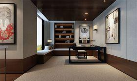 140平米四室三厅中式风格书房装修案例
