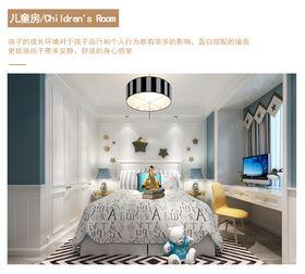 豪华型120平米现代简约风格儿童房图