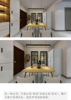 80平米三室一厅北欧风格餐厅装修效果图