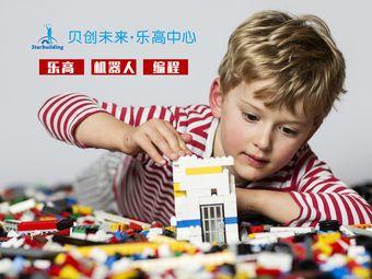 贝创未来乐高STEAM编程中心(常州新世纪店)