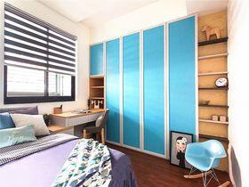 经济型120平米三室一厅混搭风格书房设计图