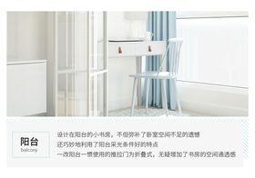 10-15万100平米现代简约风格阳台装修图片大全