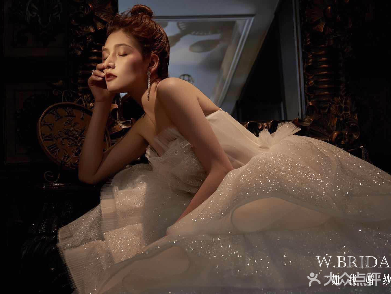 W.Bridals如我婚纱的图片
