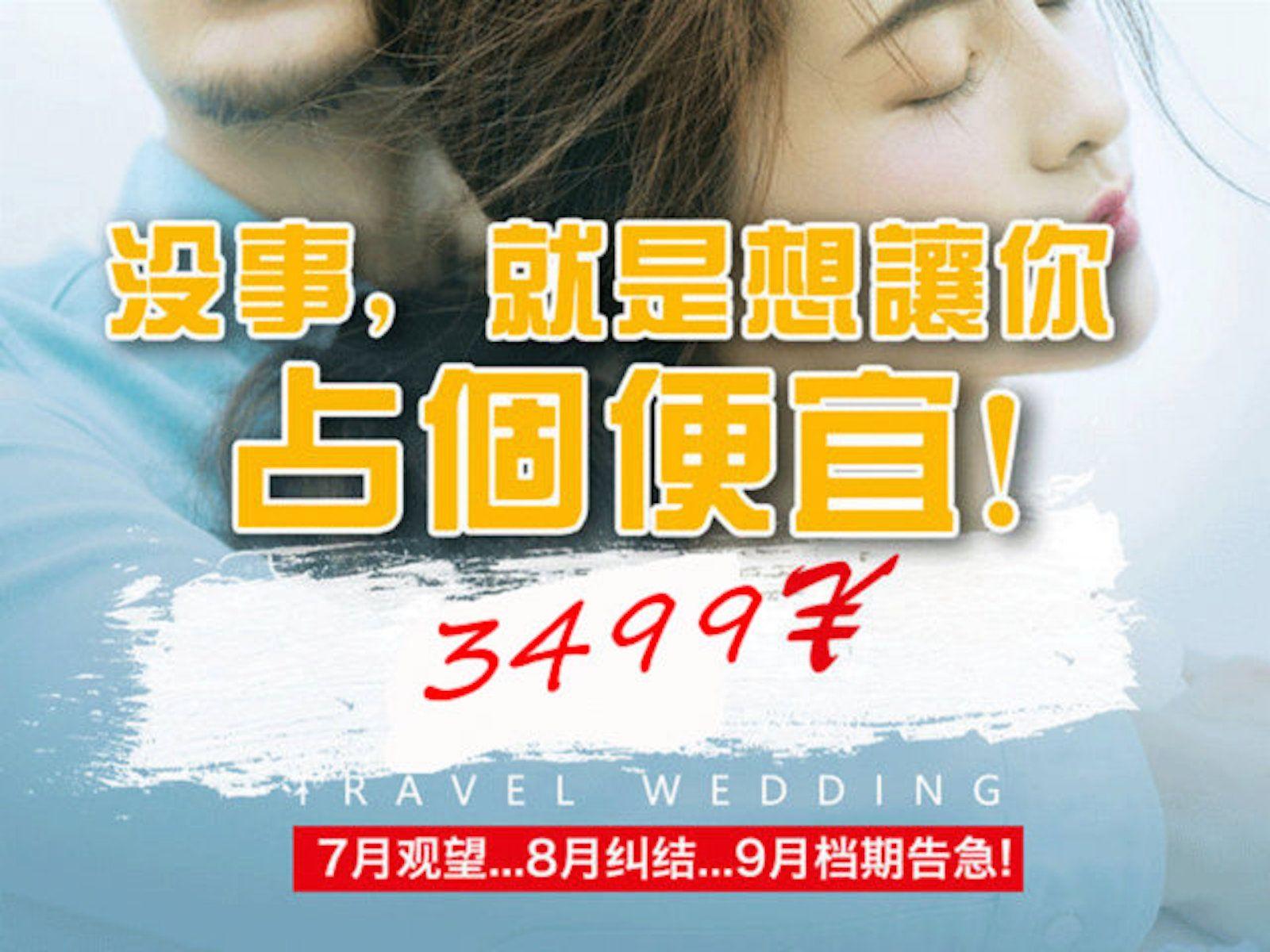 韓国薇拉vira婚纱摄影
