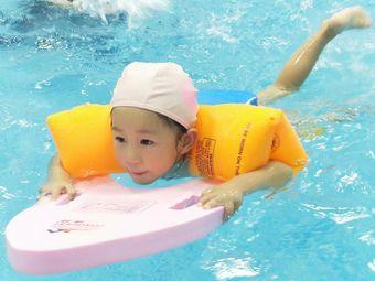 33度婴幼儿游泳拓展训练馆(美景鸿城店)
