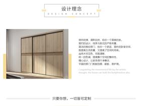 80平米一室一厅现代简约风格阳台图
