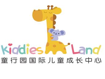 童行园国际儿童成长中心(和丰园区)