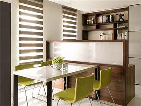 20万以上140平米四室两厅现代简约风格书房欣赏图