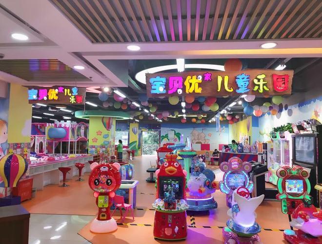 宝贝优家儿童乐园(西单商场店)