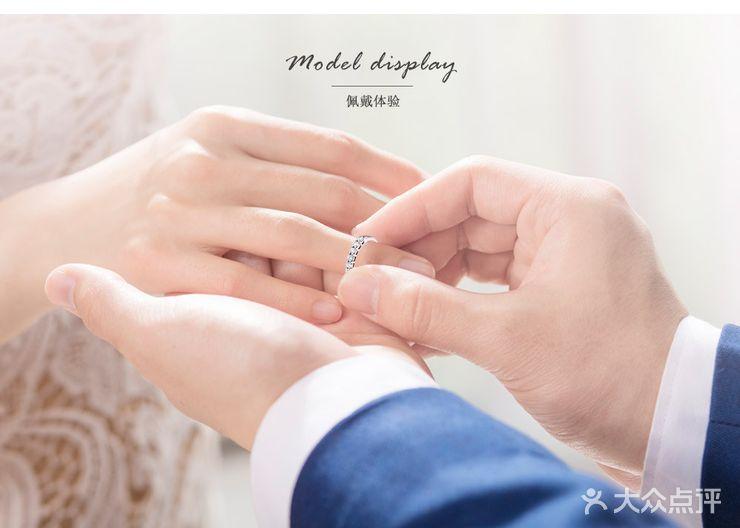 【princess 系列 花冠-结婚套餐】-darryring(dr钻戒