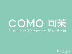 COMO HAIR蔻慕造型