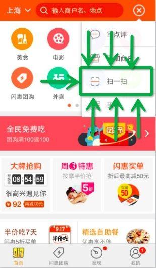 丽人频道【免费试用】爱疯6S免费送啦!