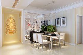 5-10万90平米三室两厅现代简约风格餐厅装修效果图