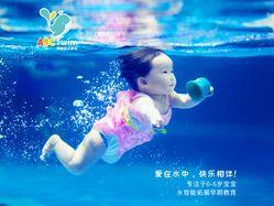 ABC Swim国际亲子游泳(龙江中心)