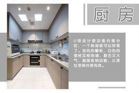 豪华型110平米法式风格厨房装修案例