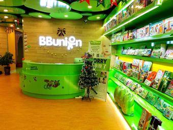 BBunion国际早教绿地中心